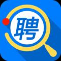 智联招聘 V5.8.6 越狱版