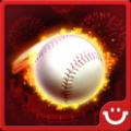 棒球英豪(HomeRunBattle3D) V1.8.5 安卓版