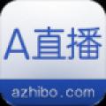 A直播 V2.3.1 安卓版