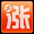 涨乐理财 V1.8.0 安卓版