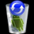数据恢复神器 V1.0 安卓版