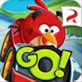 愤怒的小鸟Go(Angry Birds Go_愤怒的小鸟卡丁车) V1.3.2 无限刷金币版安卓版