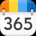 365日历 V2.8.3 越狱版