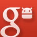 谷歌下载器安卓版_手机谷歌应用下载器V1.3安卓版下载