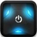 超实用程序! + 手电筒 V5.1