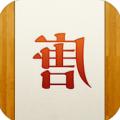 字节社苹果版