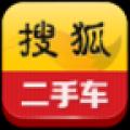 搜狐二手车苹果越狱版