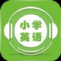 小学英语助手 V14.03.23 安卓版