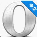 Opera mini预览版 Opera Mini Next安卓版