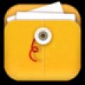 星空高速文件管理器 V1.48