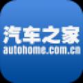 汽车品牌之家 V3.2