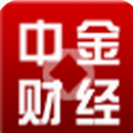 中金财经V3.0.1