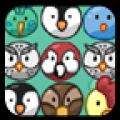 小鸟对对碰 V1.0