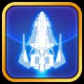 星际幻想序曲安卓版_星际幻想序曲手机版V1.9.1安卓版下载