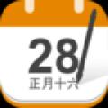 中华万年历 V1.0