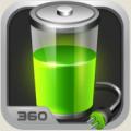360电池医生苹果版