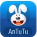 安兔兔硬件检测 AnTuTu Tester V1.3.5