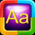 字体玩家 V1.1 安卓版