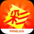 平安彩票V1.0.4 安卓版