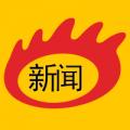 新浪新闻 SinaNews V1.10.0.0