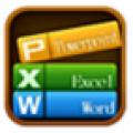 办公软件 OliveOffice V1.0