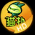 HD猫扑 V1.58