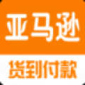 亚马逊HD V5.50.5510 免费版