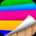 爱壁纸HD V3.5.0 安卓版