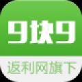 返利网9块9 V1.0.16