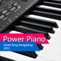 钢琴模拟 Power PianoWP版