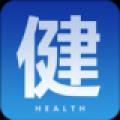 健康时讯 V1.0.7 安卓版