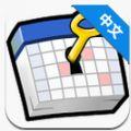 图形日程管理破解包 Blik License Key V2.1
