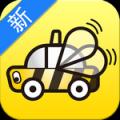 大黄蜂打车 V2.1.4 安卓版