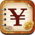 随手记标准版 for iPhone V3.5