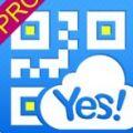 二维码扫描专业版 V2.2.0