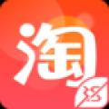 淘宝 V4.2.0 安卓版