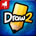 你画我猜2(Draw Something 2) V1.1.7 安卓版