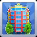 酒店大亨 Hotel Mogul V1.0