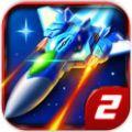 雷霆战机2 V1.01.10 完美版