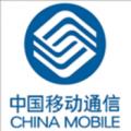 中国移动短信营业厅