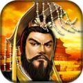 帝王三国 V1.37.329.2 WP版