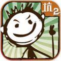 史上最坑爹的游戏2下载_ios版史上最坑爹的游戏2下载