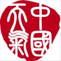 中国天气通 V1.1 WP版