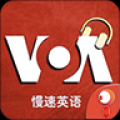 VOA慢速英语 V3.2 安卓版