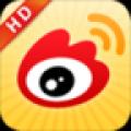 新浪微博 HD V2.5.9 HD版