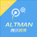 腾讯微博 Altman V2.1