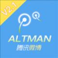 腾讯微博客户端 altman. V2.1.0.0