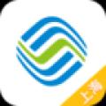 上海移动手机营业厅 V2.2.4 安卓版