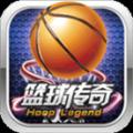篮球经理苹果越狱版