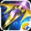 雷霆战机秒杀辅助 V1.0.4 官方版